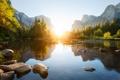 Картинка солнце, горы, озеро, рассвет