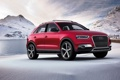 Картинка Audi, 2012, Vail