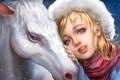 Картинка зима, девушка, лошадь, арт, белая, мех, кон