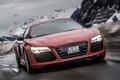 Картинка car, свет, Audi, фары, Prototype, light, front