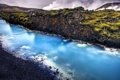 Картинка пейзаж, природа, река, камни, скалы, Исландия