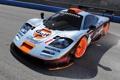 Картинка фон, McLaren, GTR, суперкар, болид, передок, гоночный