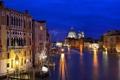 Картинка небо, ночь, огни, дома, Италия, Венеция, собор