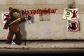 Картинка надписи, стена, медведь, злой, баллончик, бита, листовки