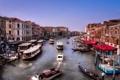 Картинка Венеция, причал, канал, гондола, лодки, движение, дома