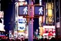 Картинка свет, ночь, city, город, улица, размытие, light