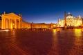 Картинка ночь, огни, площадь, Рим, Италия, Ватикан, собор Святого Петра