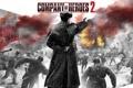 Картинка Relic Entertainment, огонь, красная армия, Company of Heroes, Бука, THQ, война