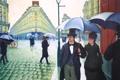 Картинка люди, улица, дома, картина, зонт, городской пейзаж, Gustave Caillebotte