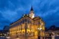 Картинка ночь, огни, улица, дома, фонари, архитектура, Сербия