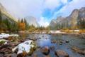 Картинка горы, пейзаж, река, природа