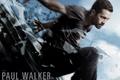 Картинка Пол Уокер, Paul Walker, 13-й район, Damien, Brick Mansions, Кирпичные особняки