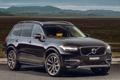 Картинка Volvo, XC90, вольво, 2015, ZA-spec, Momentum