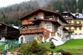 Картинка лес, горы, город, фото, дома, Италия, Венето