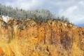 Картинка деревья, пейзаж, горы, природа